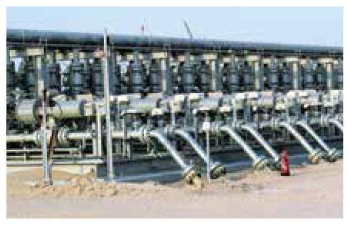 KGC - Kuwait Gulf Circle Co
